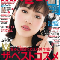 【美容雑誌画像まとめ】6月は何冊買った?美的 MAQUIA VOCE &ROSY