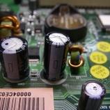 『マザーボードのコンデンサ交換手術』の画像