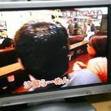 『ぷー師匠、ついにブラウン管デビュー!』の画像