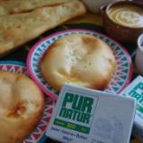『ベルギーのオーガニック発酵バター、ピュアナチュールのイベントに行ってきました』の画像