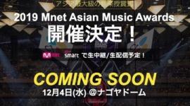 【愛知】ナゴヤドームでアジア規模の「K-POP授賞式」開催→韓国人「日本に技術流出する」と批判の声