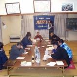 『1999年 3月 6日 通常総会:弘前市・茂森会館』の画像