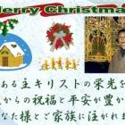 『メリークリスマス』の画像
