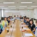『第3回 女性部30周年事業実行委員会』の画像