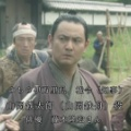 伊万里県 権令 山岡鉄舟(鉄太郎)