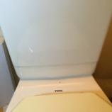 『トイレタンク水漏れ修理 大阪府堺市 -タンク故障・修理-』の画像