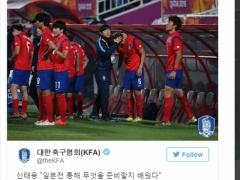 韓国五輪代表チームの選手のコメント 「とても恥ずかしい(悔しい)」「最後まで守れなくて申し訳ない」