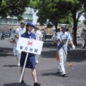 2001年 横浜開港記念みなと祭 国際仮装行列 第49回 ザ よこはまパレード その5(横浜税関編)