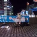 工藤江里菜in藤沢駅前