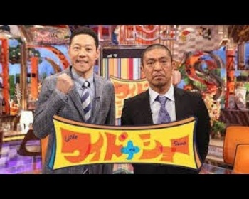 安倍首相、松本人志らワイドナショーの出演者と会食wwww