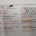 9/9(木)かなさんアンケート更新