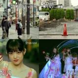 """『【乃木坂46】『白米様』MVの""""話数""""ってこんな意味があったのか!!』の画像"""