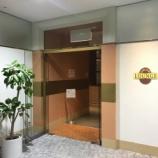 『新潟空港のカードラウンジ「エアリウムラウンジ」に行ってきた。』の画像