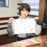 『元乃木坂46若月佑美、「重大発表」が解禁!【エバンジェリストスクール】』の画像