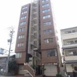 『★売買★4/11今出川エリア 室内改装済3LDK分譲中古マンション』の画像
