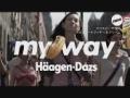 水原希子がハーゲンダッツのCMに出演した結果wwwwwwwwwwwwww