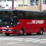 『JR九州バス 日産ディーゼルスペースウイング KL-RA552RBN/富士 ②』の画像