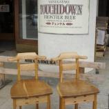 『ROCKに椅子、納品』の画像