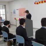 『【沼津】祝・入学式』の画像