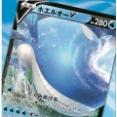 「ポケモンカードゲーム ソード&シールド Vスタートデッキ水 ホエルオー」があみあみで販売開始