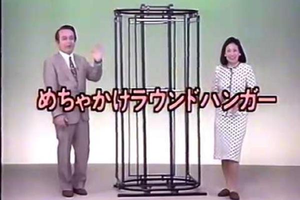 センター cm 文化 日本 : カザーナ