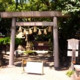 『桜神明社(桜神明社古墳)@名古屋市南区呼続』の画像