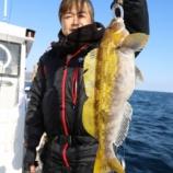 『1月21日 釣果 スロージギング 写真追加分』の画像