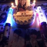 『【乃木坂46】とあるファンが齋藤飛鳥の誕生日をお祝いする様子がこちら・・・』の画像