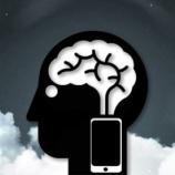 『【ディスクロージャー】 ゲーム・スマホが習慣性・依存症になる理由 』の画像