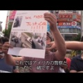 黒塗りBMWのクルド人を職質も渋谷署にデモ攻撃