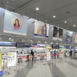 『関西の旅 ~【新千歳空港】』の画像