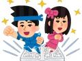 【画像】アニメに登場する人気JKの現実がこちらwwwwwwwwww【絵】