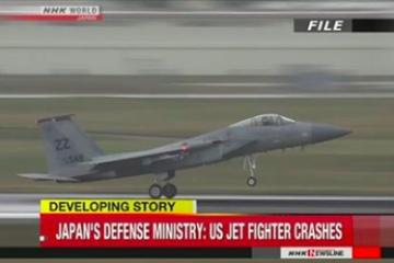 海外「アメリカ何やってんだ」沖縄での戦闘機墜落に憤る海外の人々