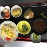 『太田昼食(梅入りちらし寿司)』の画像