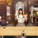 『[動画]2020.07.30 SHOWROOM ≠MEの「のいみーのいみ。」 【櫻井もも、河口夏音、永田詩央里】【ノイミー】』の画像