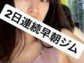 【画像】広瀬すずちゃんのワキ、えちすぎるwwwww