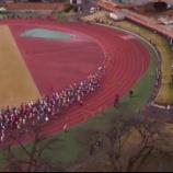 『第29回大田原マラソン大会の動画がアップされています。』の画像