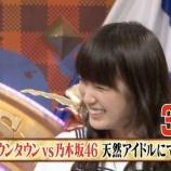『【乃木坂46】高山一実で笑ったシーンwwww』の画像