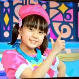 『知ってる?可愛いと話題の『ゴー!ゴー!キッチン戦隊クックルン』のイチゴ役の牧野羽咲ちゃん!! 2/2』の画像