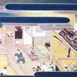 『日蓮聖人ご降誕800年』の画像