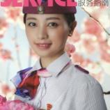『中国新幹線 重慶北⇒成都東の旅 今回の高鉄旅も我が先に・・・』の画像