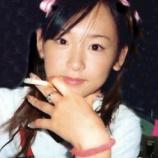 『【画像あり!】加護亜依、現在のすっぴん画像をブログにアップ!新ユニットでアイドル復帰の加護亜依と辻希美どうしてここまで差がついたのか。。。』の画像