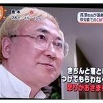 高須クリニック高須克弥院長に訴えられた民進党の末路wwwwwwwwwwwwwww