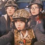 『【乃木坂46】ドラマ『映像研には手を出すな!』から超朗報!!!キタ━━━━(゚∀゚)━━━━!!!』の画像