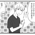 くいしんぼう日記〜ブラータチーズ!