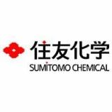 『ブラックロック・ジャパン住友化学株式を買い増し投資信託組入れ銘柄』の画像