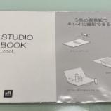 『「SNS映え」する写真が撮れる! BLEND「STUDIO BOOK」』の画像
