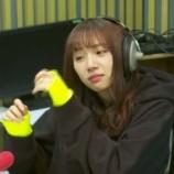 『【乃木坂46】放送事故!?新内眞衣、ANN冒頭でいきなり号泣してしまう!!!』の画像