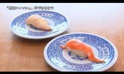 くら寿司 魚のアラを養殖魚用飼料に活用し、育てた 「循環フィッシュ」2種を発売アラ処分費エサ代を浮かす