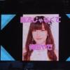 NMBツアー不参加の梅田彩佳ちゃんがコンサート後えらく感動してる件